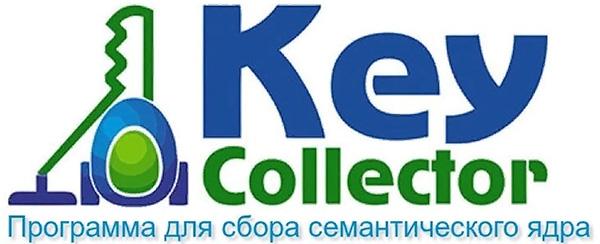 KeyCollector