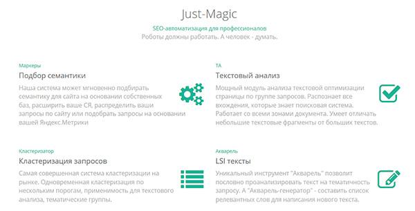 Just-Magic